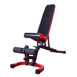 Скамья универсальная регулируемая Evo Fitness Home Line DB2 - Универсальные скамьи, артикул:10223