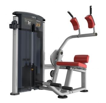 Пресс AeroFit Professional Impulse Techno IT9514 - Со встроенными весами, артикул:10118