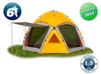 Шатер-тент World of Maverick COSMOS SMALL желтый/серый - Палатки, артикул:7994