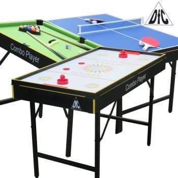 Игровой стол трансформер DFC Smile 3 в 1 - Трансформеры, артикул:10533