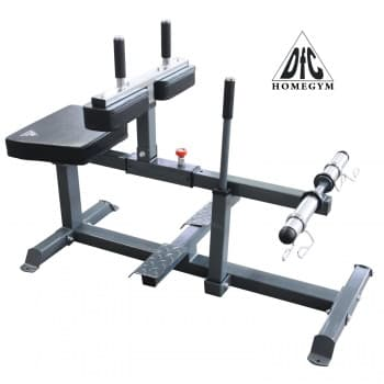 Тренажер голень сидя DFC Homegym SUB038 - Для мышц ног, артикул:9010