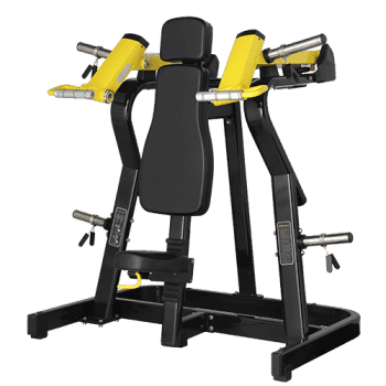Жим от плеч Bronze Gym XA-03 - Со встроенными весами, артикул:8405