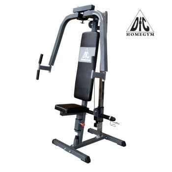 Баттерфляй DFC Homegym HM044 - Для мышц рук, артикул:9014