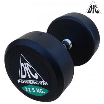 Гантели пара DFC POWERGYM DB002 22,5кг - Гантели, артикул:9838