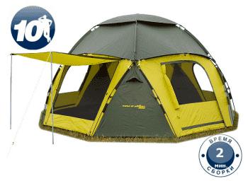Шатер-тент World of Maverick COSMOS 500 - Палатки, артикул:8082