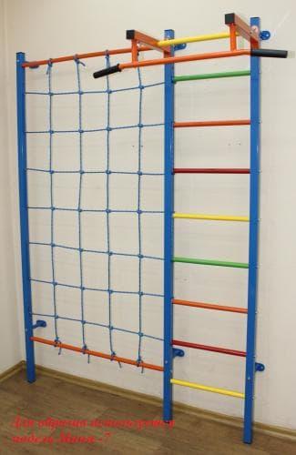 ДСК Мини  1 с сеткой цвет синий - Пристенные, артикул:8506