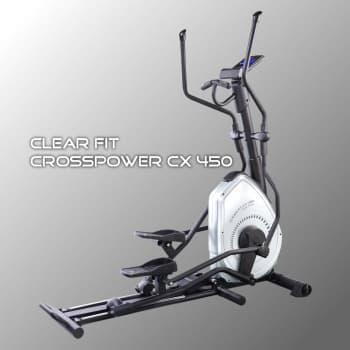 Эллиптический тренажер Clear Fit CrossPower CX 450 - Эллиптические тренажеры, артикул:10037