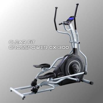 Эллиптический тренажер Clear Fit CrossPower CX 300 - Эллиптические тренажеры, артикул:10035