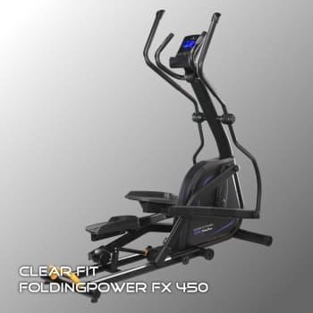 Эллиптический тренажер Clear Fit FoldingPower FX 450 - Эллиптические тренажеры, артикул:11346