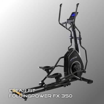 Эллиптический тренажер Clear Fit FoldingPower FX 350 - Эллиптические тренажеры, артикул:11345