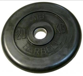 Диск МВ Barbell обрезиненный 50мм  20кг - Штанги и диски, артикул:9604