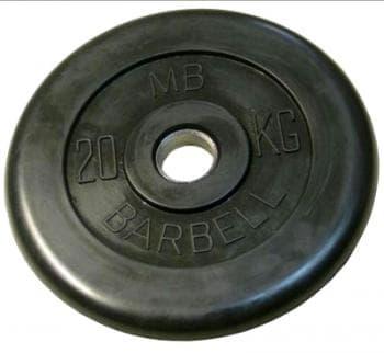 Диск МВ Barbell обрезиненный 26мм  20кг - Штанги и диски, артикул:9588