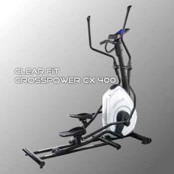 Эллиптический тренажер Clear Fit CrossPower CX 400 - Эллиптические тренажеры, артикул:10036