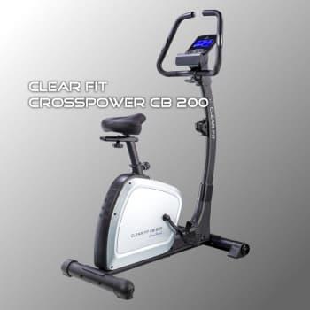 Вертикальный велотренажер Clear Fit CrossPower CB 200 - Велотренажеры, артикул:10087